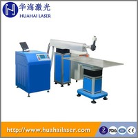 400w Automatic Yag Battery Spot Laser Welder Metal Jewelry Laser Welding Series with CE and FDA