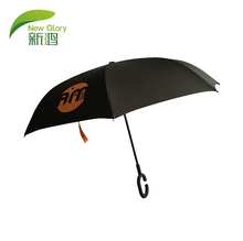 Upside Down Double Layer Invert Umbrella With C Handle