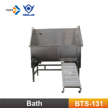 BTS-130/BTS-131 Stainless Steel machine dog wash Dog Grooming Bathtubs Durable Pet Bath