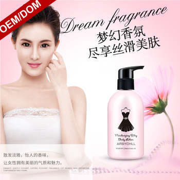 Professional firming facial refreshing skin hydrating facial cream with private label