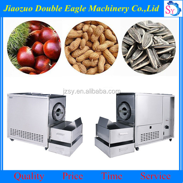 Commercial Multifunction small size roasted chestnut machine/sunflower seeds frying machine for sale