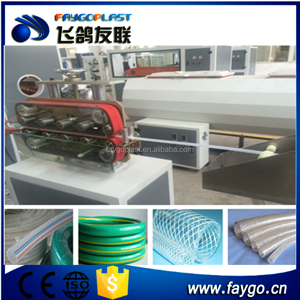 Faygo PVC fiber reinforced hose / flexible garden soft pipe making machine price