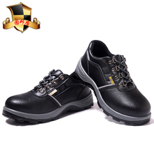 Puncture/smash/hit/acid resistant cowhide upper PU outsole safety shoes working boots low price