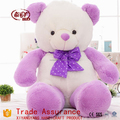 Soft Plush toy unstuffed teddy bears and animal skin High quality 2015 teddy bear