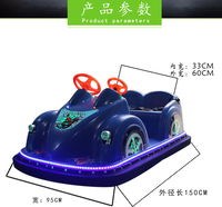 (HD-11206) children bumper car/ electric bumper car/2 player fun ride indoor playground bumper car conversions