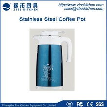 New Arrive Most popular 1.3L 1.6L Coffee Pot coffee bottle With Plastic Lid and vacuum glass liner
