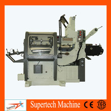 4 Color Label Laminating And Die Cutting Machine Adhesive Label Printing Machine