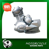 Low noise 50cc vertical motorcycle engine