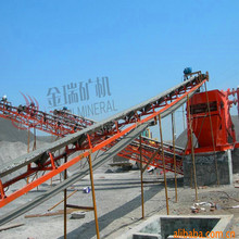 Mineral Mobile Belt Conveyor For Aggregated with Adjustable Height