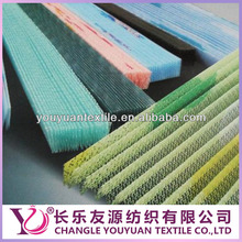 Folding screen window gauze with reasonable price