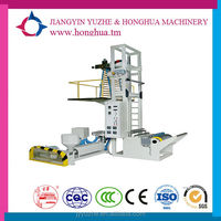 Three layer co-extruding upper traction rotation plastic blown film blowing machine price