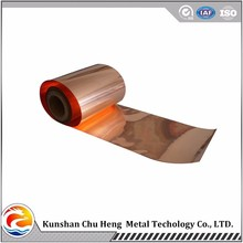 T2 C1100 High Purity Copper Foil Roll Type Tape Strip Used For Transformer Battery and PCB
