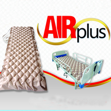 Anti bedsore & anti decubitus alternating pressure medical bubble air mattress