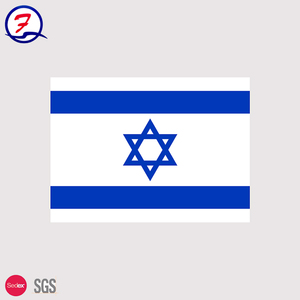 Israel national flag of polyester