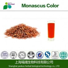 Food colorant Red yeast rice extract,Red yeast rice powder Lovastatin,bulk yeast extract