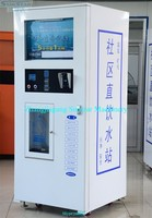 Very popular water vending machine pump IC card coin paper money to get pure drinking water in 24hr