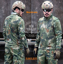 Kryptek Camo Mandrake Tactical Shirt Ripstop long sleeve Combat shirt Typhon police 1/4 Zip combat shirt