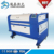 Factory direct sale high quality cheap new style LT 1390 Co2 laser cutting machine