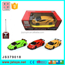 2016 new type electric toy car for promotion