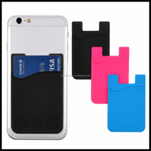 High quality 3m sticky silicone mobile phone card pouch