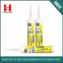 JBS-6500 neutral silicon sealant weather-resistant sealant