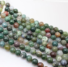 8mm Natural colorful India Agate gemstone beads