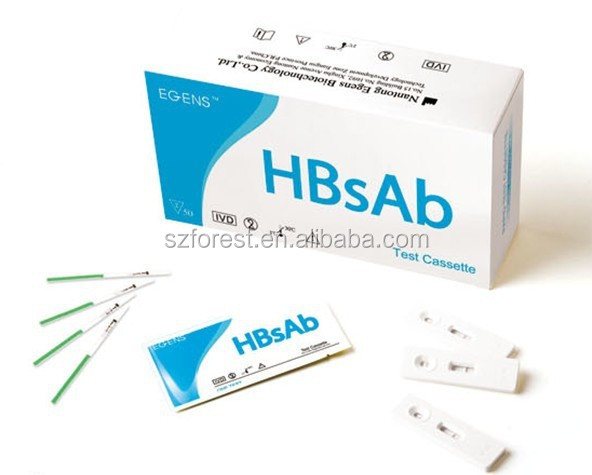 2015 Wanmuchun rapid quick use HBsAb serum/plasma/ whole blood cassette(home use/ personal use ) CE, ISO approval