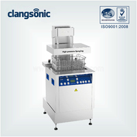 multi-frequency cleaner with high pressure spraying/ultrasonic copper tube cleaner automatically with powerful degas sweep pulse