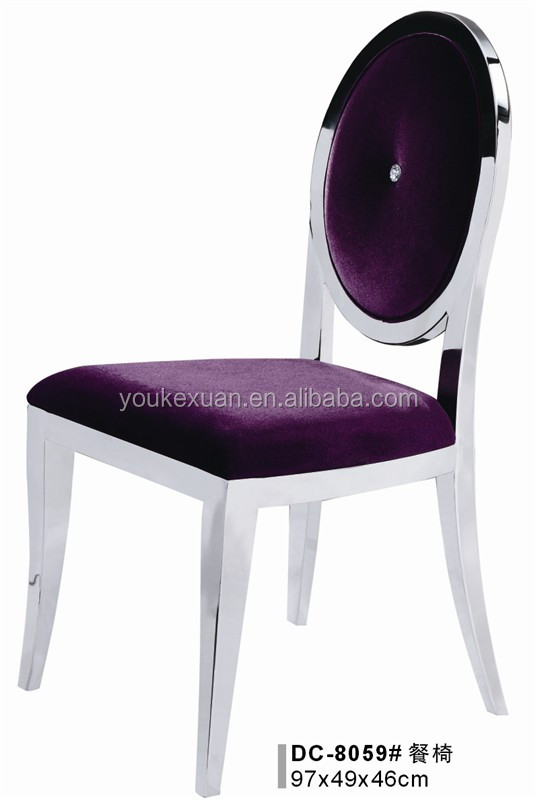 Youkexuan simple design metal dining chair HC-8035