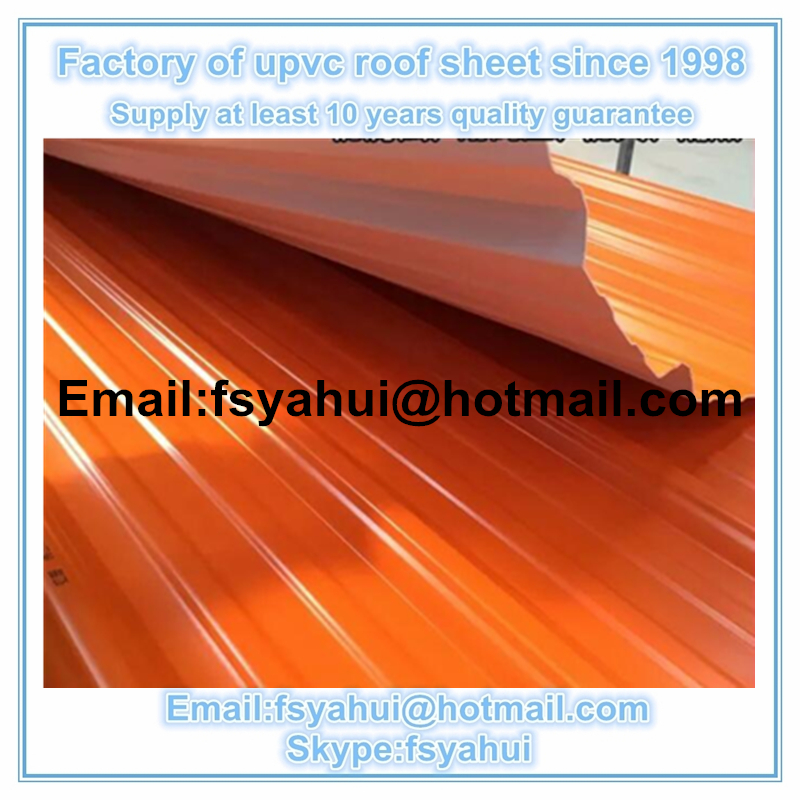 1130mm heat resistance corrugated plastic roofing sheets/fiber roofing sheets/pvc corrugated sheet