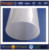 frosted polycarbonate tube diffusion tube polycarbonate frosted tube polycarbonate