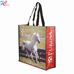 Production and wholesale environmental shopping bag, PP color coated plastic woven gift bags