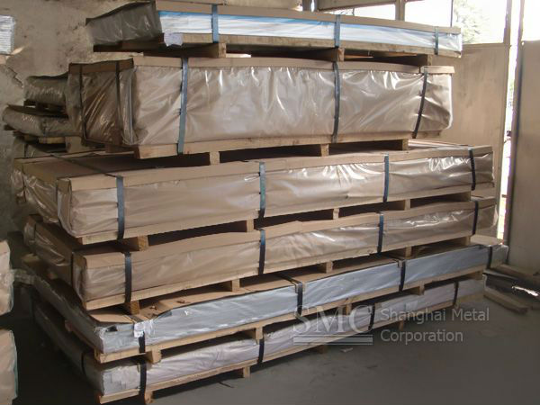 name list of products(aluminum sheet)