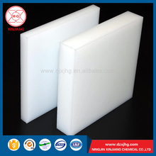 high density polyethylene block