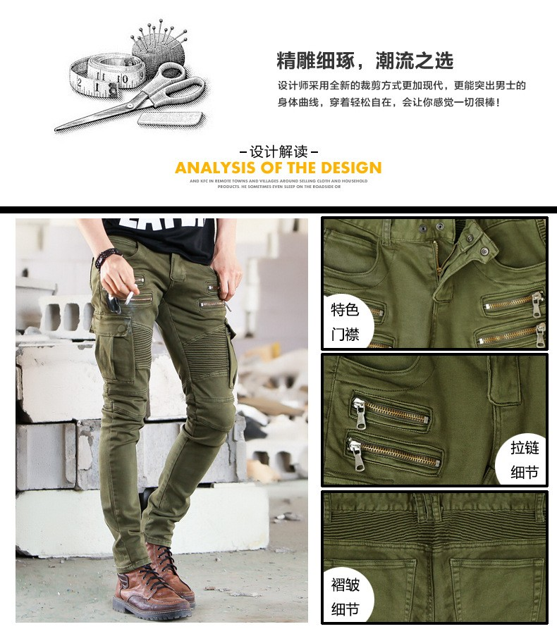 two colors Green &black Mens biker Skinny jeans for men slim elastic jeans denim Biker jeans hiphop pants in stock accept small