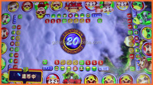 original version IGS casino slot Electronic vedio game for sale-Western Journey Invincible/ Shui Liandong