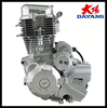 1 Cylinder Air Cooling Lifan 175cc 3 Wheel Motorcycle Engine