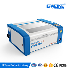 G.weike laser engeraving machine STORM 600 DSP control software new style