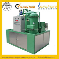 New standard Black oil cleaning Black oil cleaning centrifugal