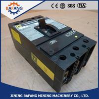 Electrical Miniature DC Circuit Breakers Price /disjunctor 2Pole 63A