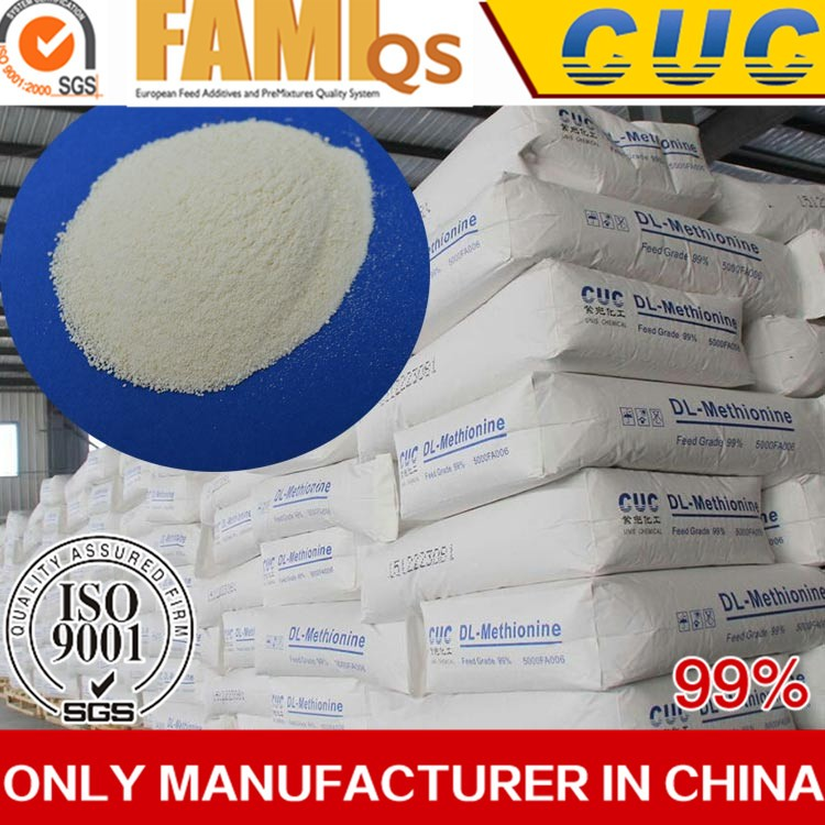 CUC Fish Feed dl methionine / methionine supplement