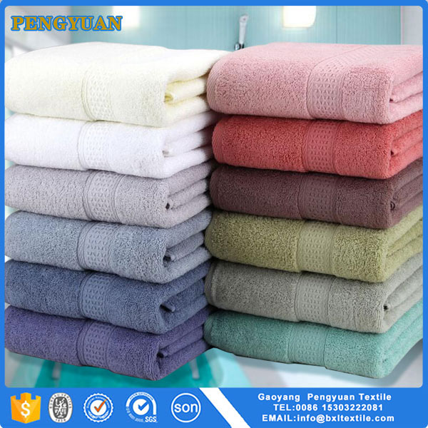 100% cotton solid color bath terry towel with dobby border