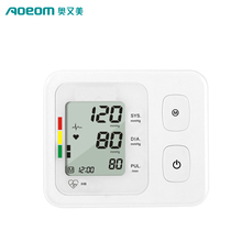 A arm free blood pressure monitor ABP-367A