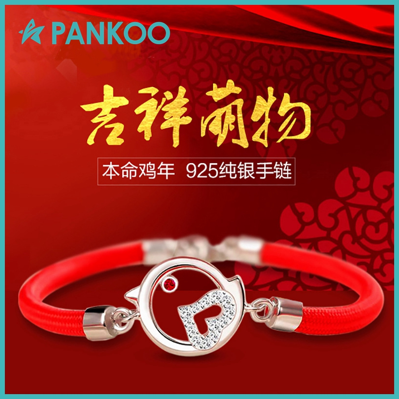 2017Newest Designs 925 Sterling Silver Lucky Charms Bracelet, Red String Zodiac Bracelet Jewelry for New Year
