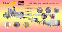 China Animal feed extruder/dog Treats Machinery/ dog chews extruder