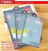 SUD Hot Selling PVC Packaging Package Retail Box For iPad 2 3 4 Packing Boxes