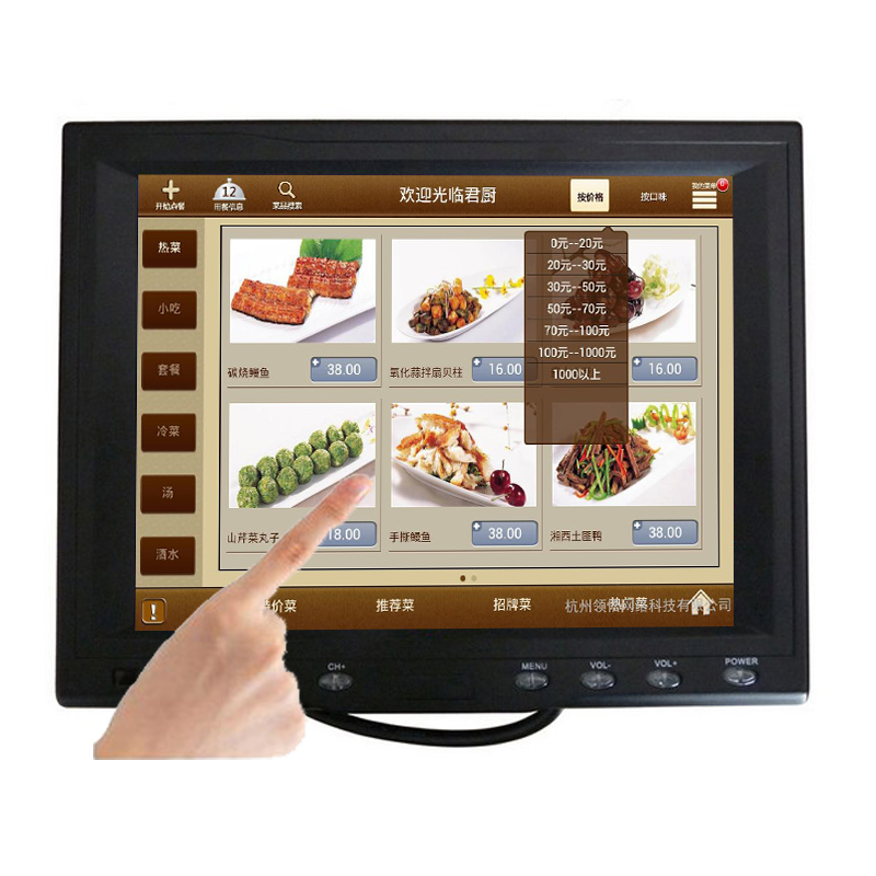large high resolution good quality small size lcd touchscreen monitor transparent lcd display touch screen monitor