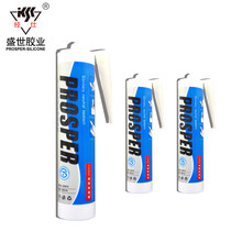 RTV One Component Neutral Mildew Proof Silicone Sealant For Sanitaryware