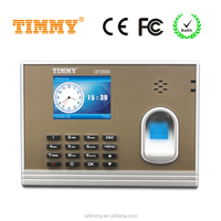 TIMMY fingerprint time attendance system attendance recorder without software for commercial building management (OP2000)