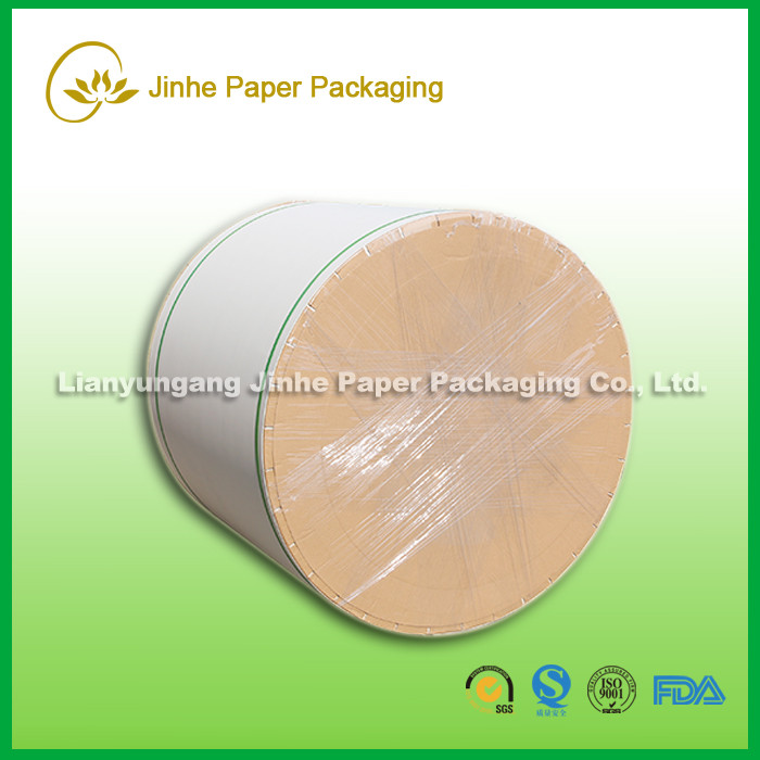 7oz packaging paper coffee cups used raw material